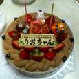Rioチャン誕生日