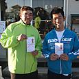2011.12.30 男子オープンシングルス